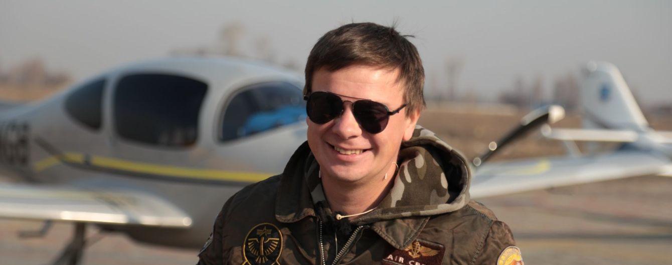 """В День Независимости """"1+1"""" покажет документальный проект Дмитрия Комарова о рекордном полете через всю страну"""