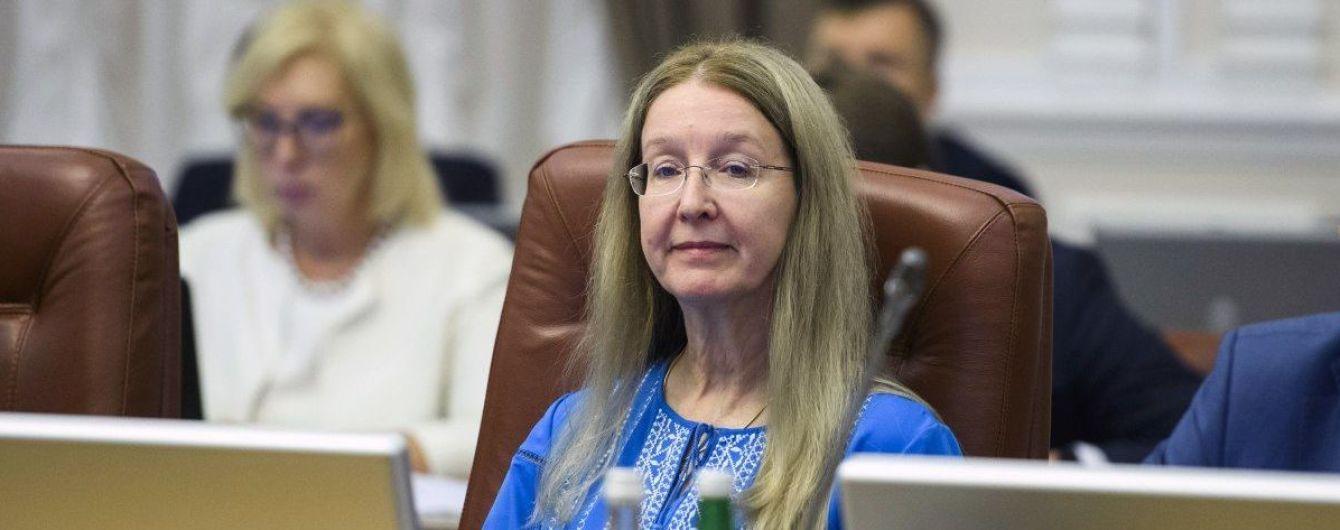 Кабмин уволил Супрун с должности заместителя министра здравоохранения