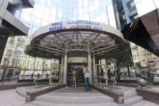 Ликвидация банков киев