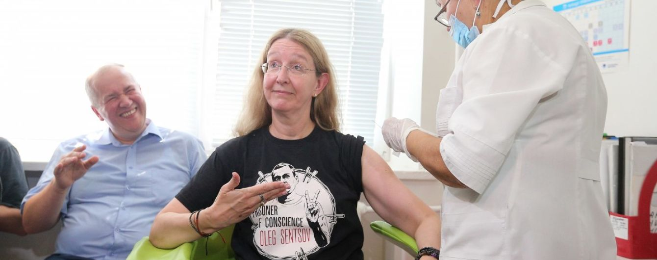 Не вакцинувалися 10 років: Супрун пояснила причину спалаху  кору у столиці