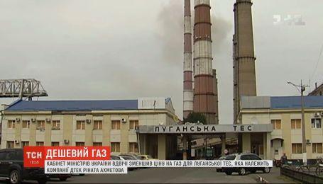 Уряд вдвічі знизив ціну на газ для Луганської ТЕС, яка належить компанії ДТЕК Рината Ахметова