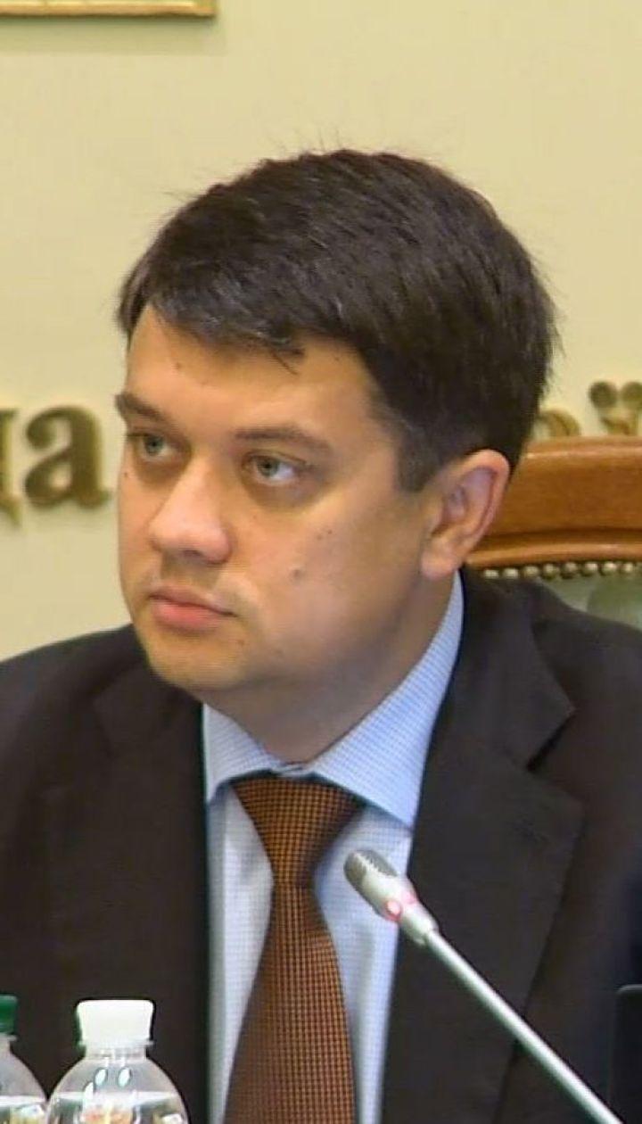 На заседании подготовительной группы ВР нового созыва произошла ссора между депутатами
