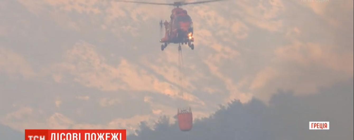 На греческих островах Эвия бушуют пожары: власти объявили чрезвычайное положение и массовую эвакуацию