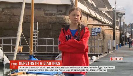 16-річна шведська екоактивістка вирушила на яхті з Великої Британії до США