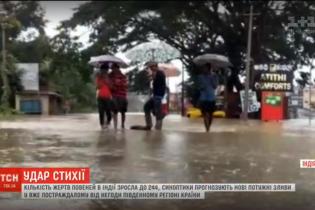 В Индии в результате наводнений погибли более 240 человек