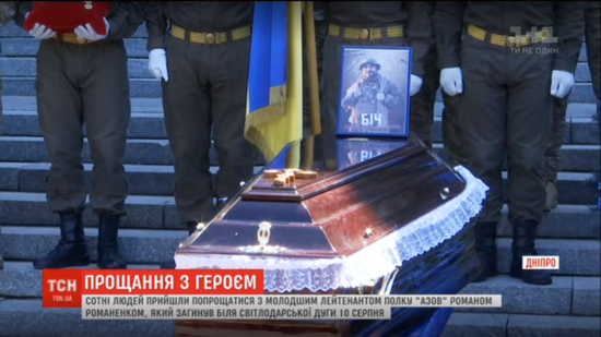 """У Дніпрі в останню путь провели бійця полку """"Азов"""", тіло якого бойовики не віддавали три доби"""