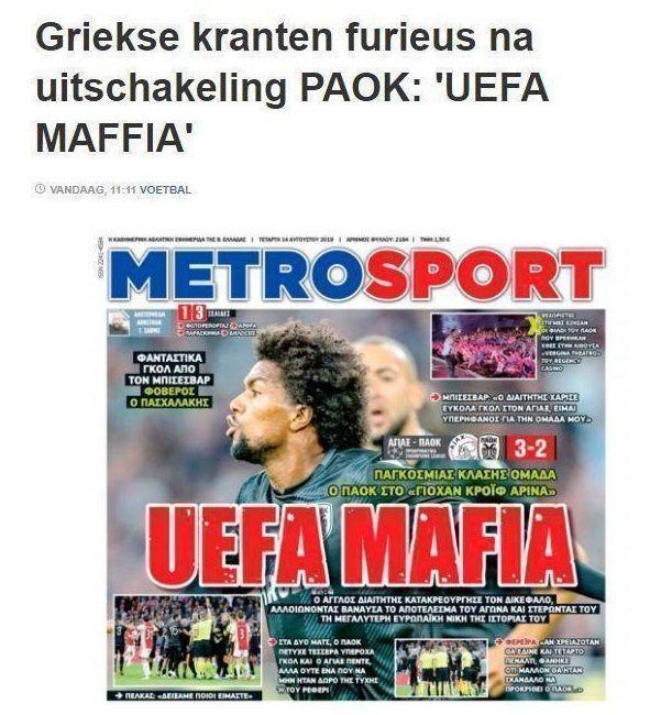 Metro Sport.