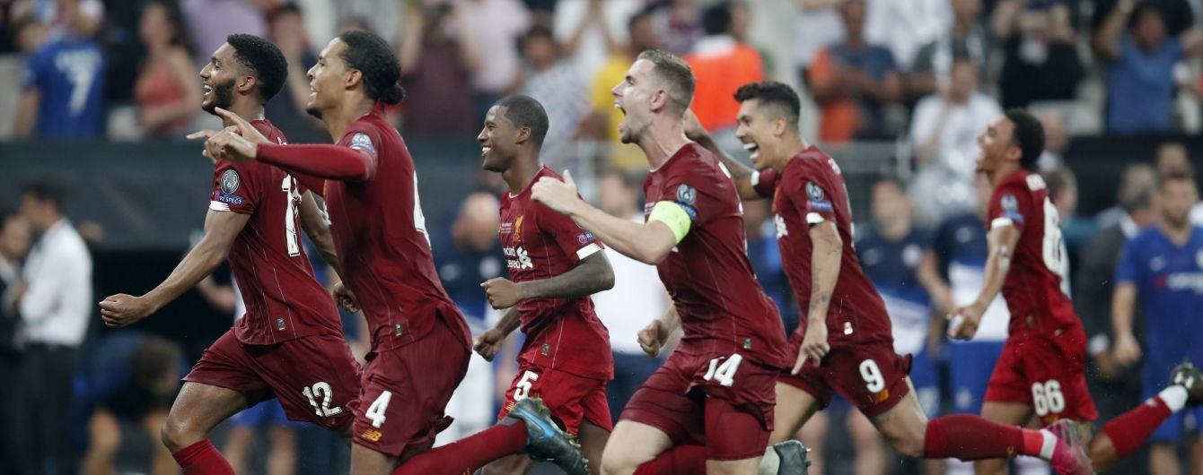 """""""Ліверпуль"""" у серії пенальті здолав """"Челсі"""" і виграв Суперкубок УЄФА"""