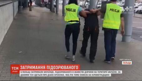 В Польше задержали мужчину, которого подозревают в убийстве 17-летней девушки на территории Украины
