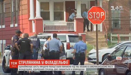 В американській Філадельфії сталася стрілянина: щонайменше шістьох поліцейських поранено