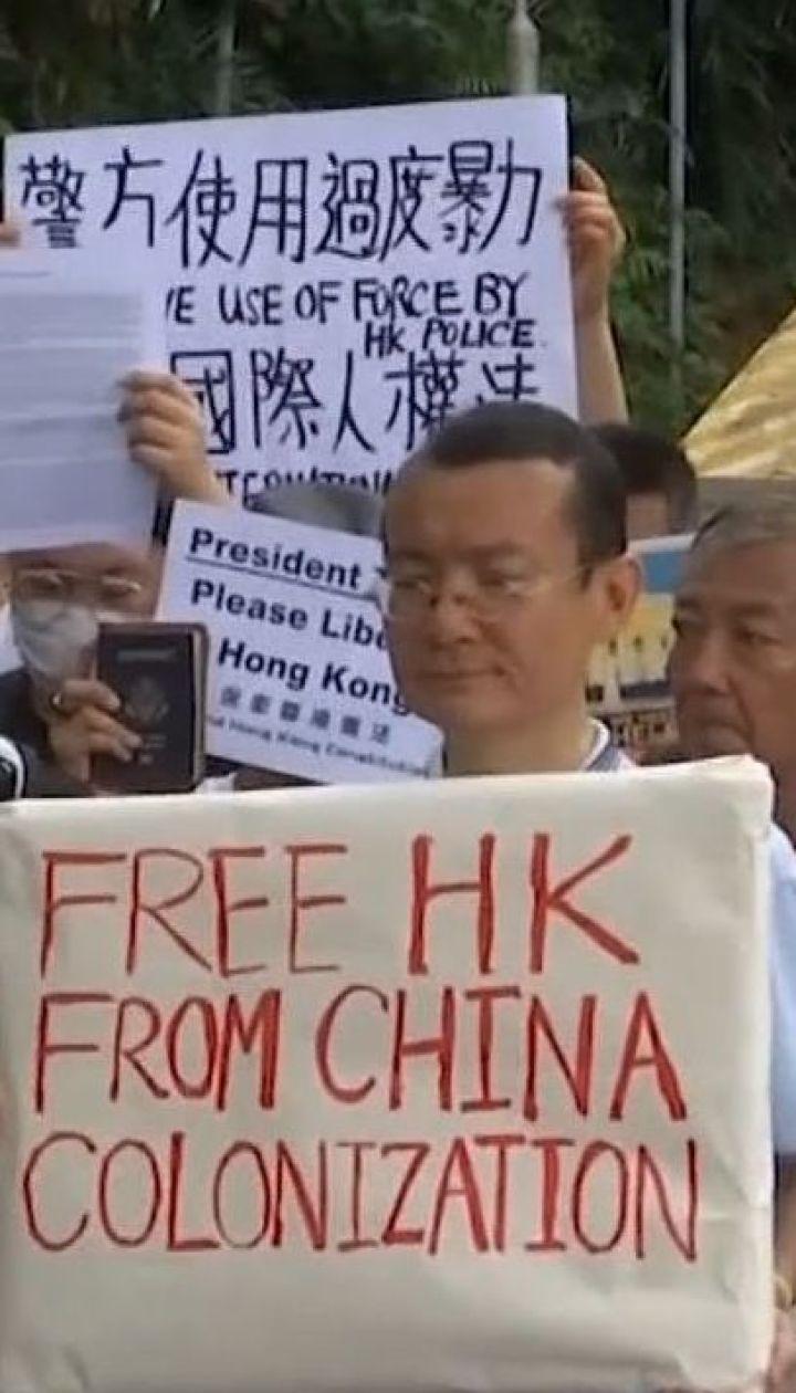 Трамп предложил председателю Китая личную встречу для решения проблемы с массовыми протестами в Гонконге