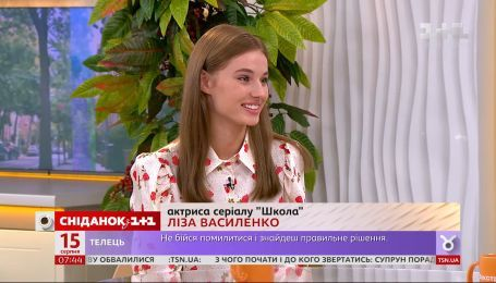 """Зірка """"Школи"""" Ліза Василенко зізналася, що потерпала від булінгу"""