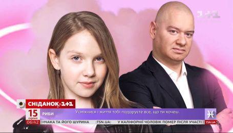 Варвара Кошевая будет участвовать в национальном отборе на детское Евровидение