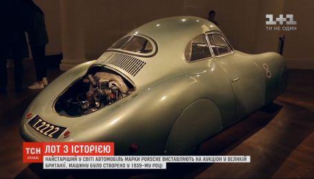 Самый старый в мире автомобиль марки Porsche выставляют на аукцион в Великобритании