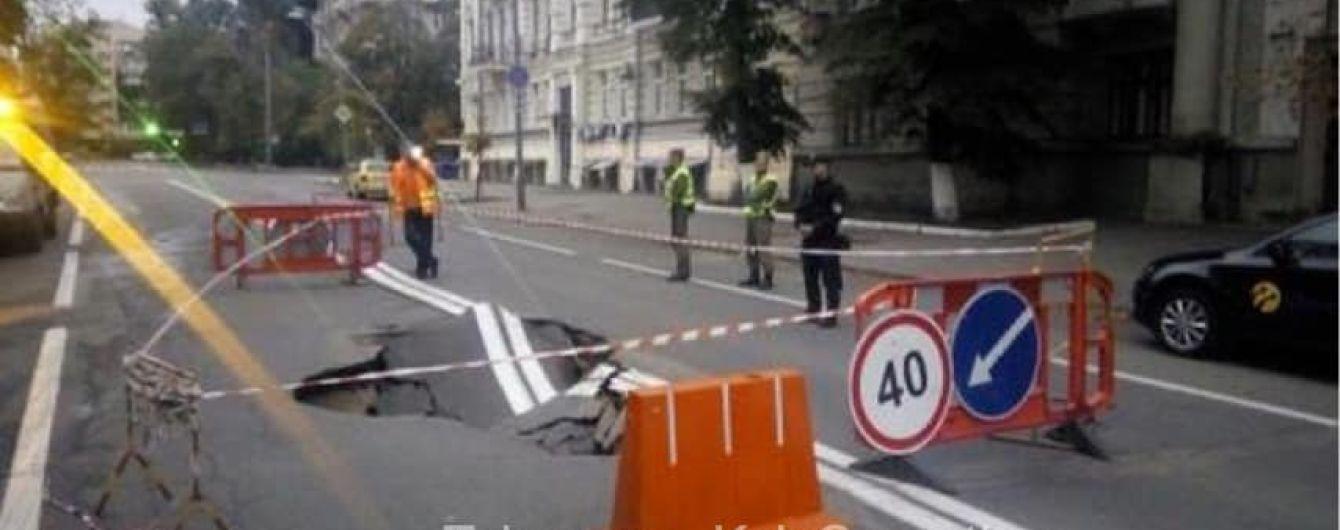 В центре Киева провалился кусок дорожного полотна