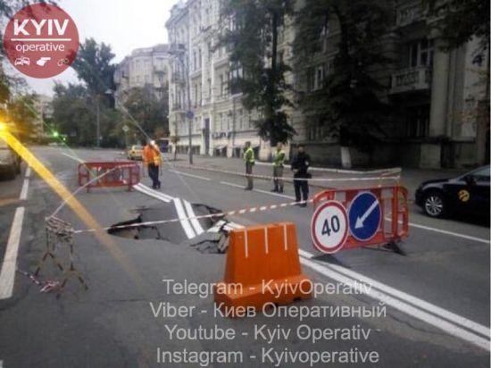 У центрі Києва провалився шматок дорожнього полотна