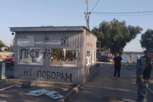 """""""Они платят бандитам"""". На Харьковщине активисты разгромили платный блокпост до водохранилища"""