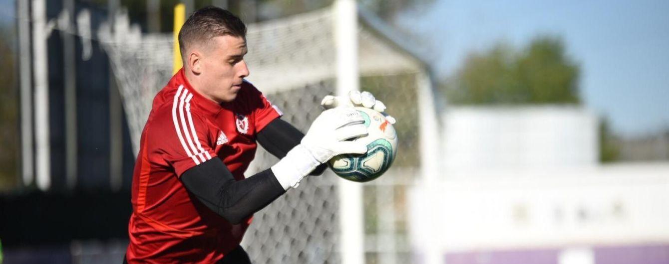 """""""Реал"""" стурбований ситуацією з Луніним - Marca"""