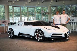 Bugatti відродила гіперкар, який не виробляють майже 30 років