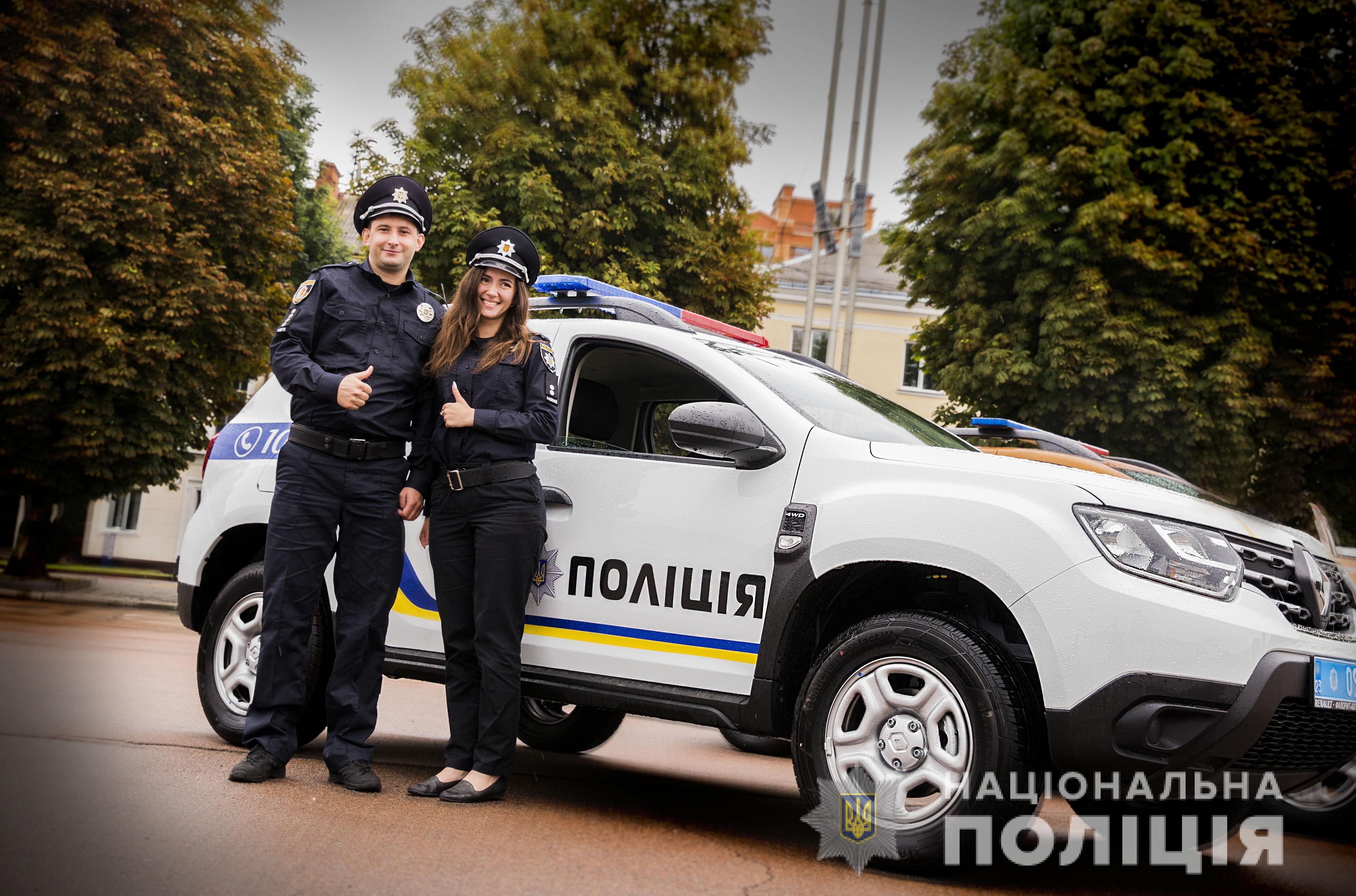 Патрульна поліція_4