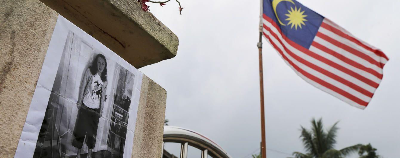 В Малайзии при загадочных обстоятельствах исчезла 15-летняя британка - ее искали даже шаманы и спецназ, но нашли мертвой. Детали дела