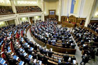 Новая Рада: как будет проходить первое заседание и какие решения будут принимать новоизбранные депутаты