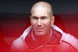 """Зидан назвал главную цель для """"Реала"""" на будущий сезон"""