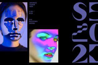 Яскраві покази, перфоманси та прем'єра фільму: що готує новий сезон Ukrainian Fashion Week