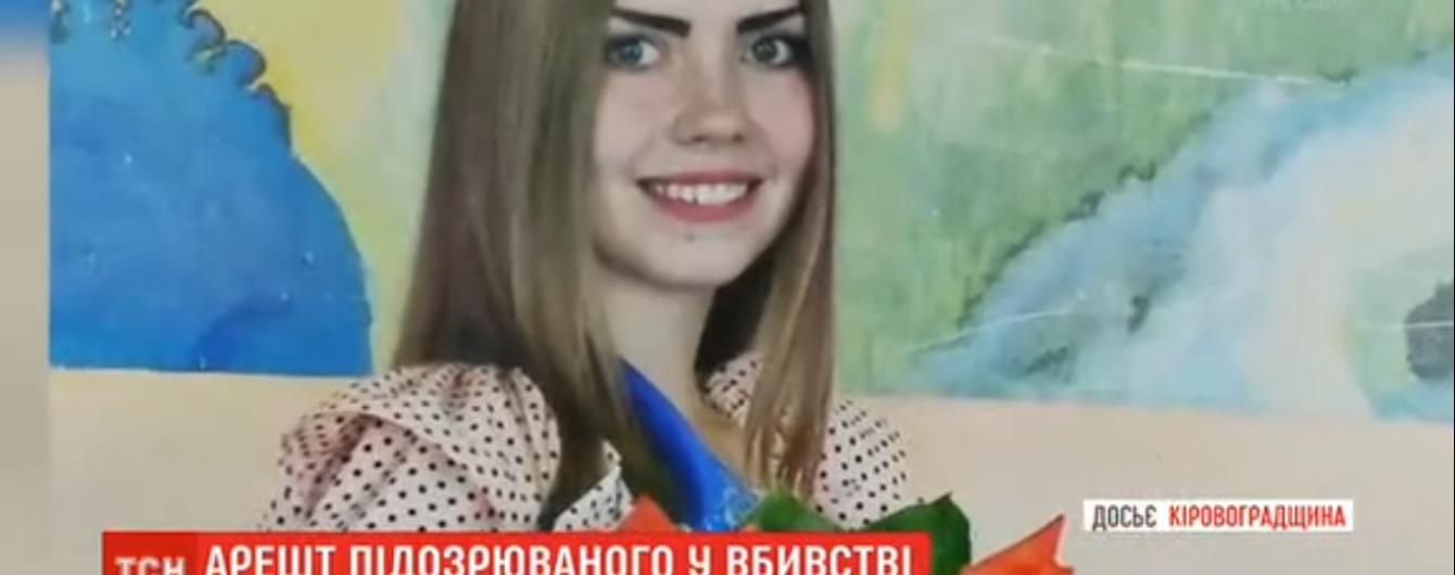 Подозреваемый в убийстве Дианы Хриненко ранее был осужден за кражу автомобиля