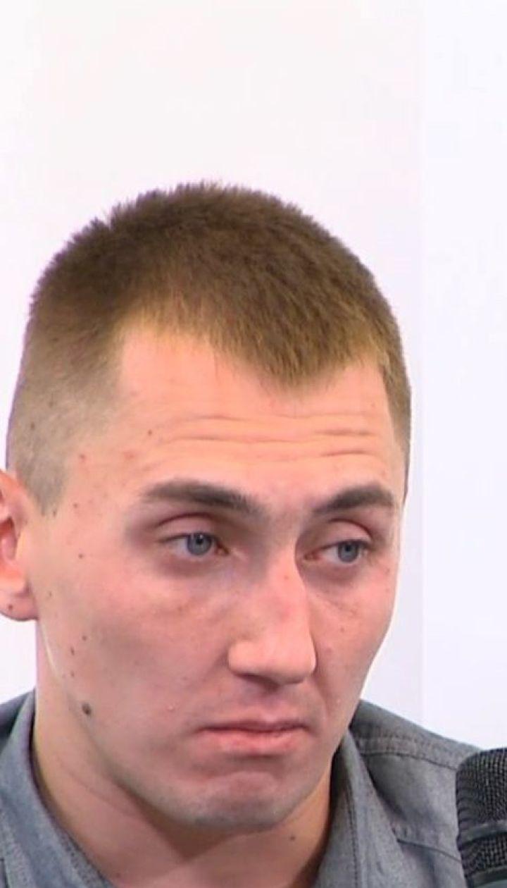 Первые дни на свободе: Александр Стешенко рассказал об издевательствах и пытках спецслужбами России
