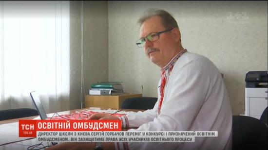 В Україні з'явився перший освітній омбудсмен: з якими питаннями до нього можна звертатися