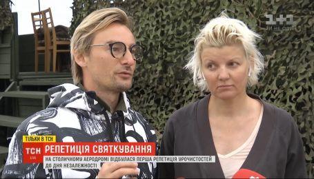 Ексклюзив ТСН: які урочистості задумали режисери святкування Дня Незалежності України