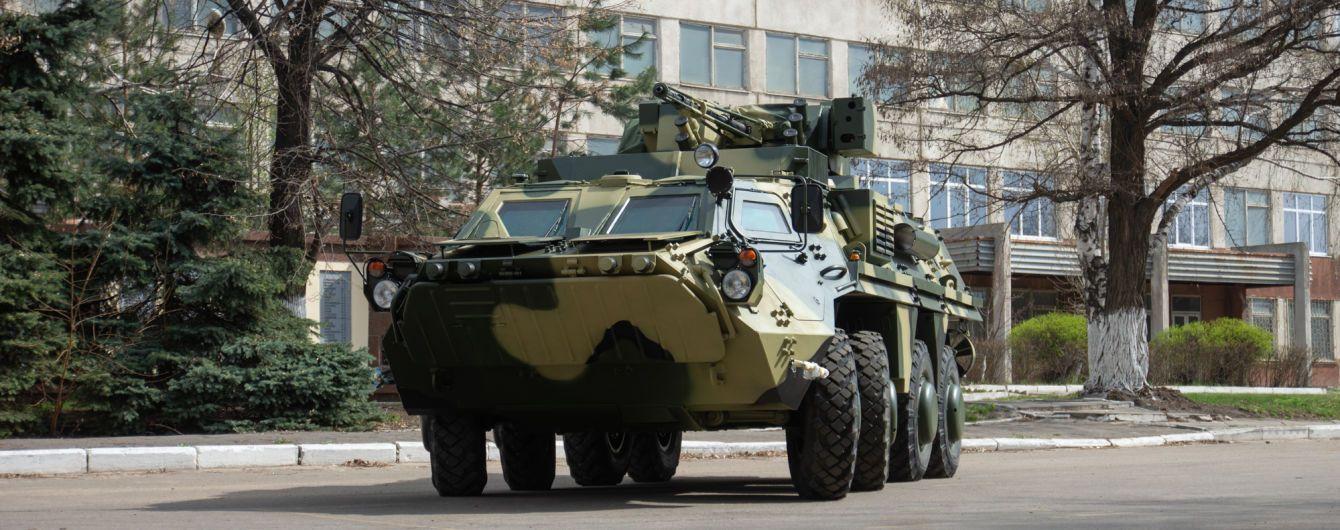 """Укроборонпром"" призначив нового директора Житомирського бронетанкового заводу"