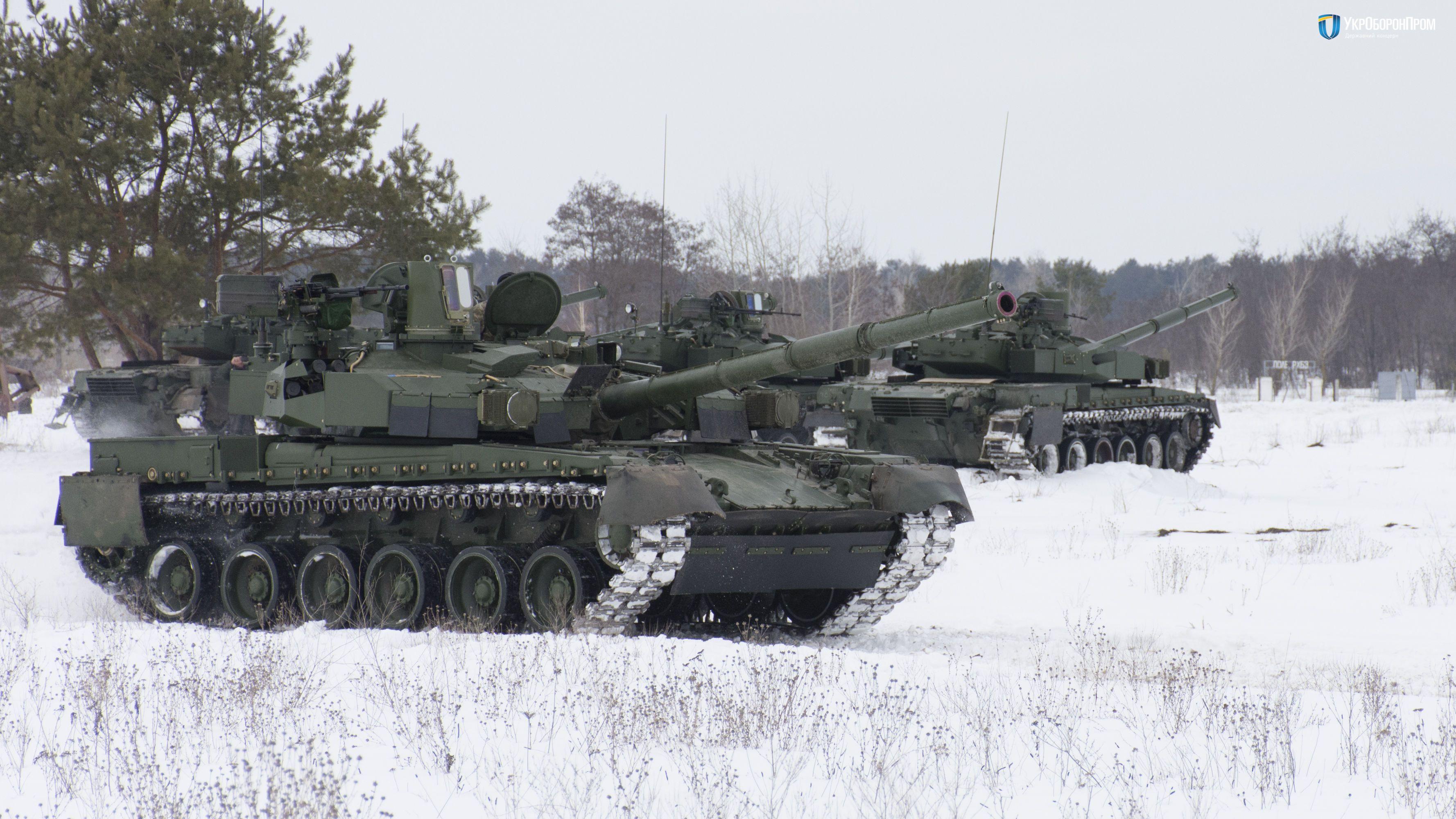 Укроборонпром, танк