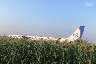 """Большинство пассажиров самолета """"Москва-Симферополь"""" отказались лететь в Крым после аварийной посадки"""
