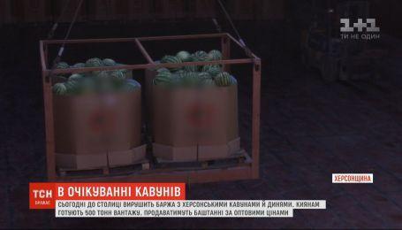 Мандри херсонських кавунів: баржа із баштанними вирушає із Херсонщини до Києва