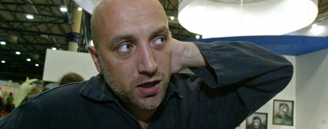 Скандальный боевик Прилепин подтвердил, что его батальон убивал на Донбассе украинцев