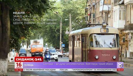 На вихідних в Україні буде прохолодно і дощитиме