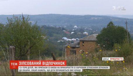 13 детей отравились в частной усадьбе на Ивано-Франковщине