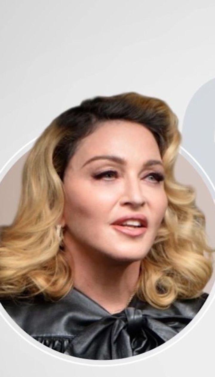 Мадонне - 61: как поп-дива достигла мирового признания