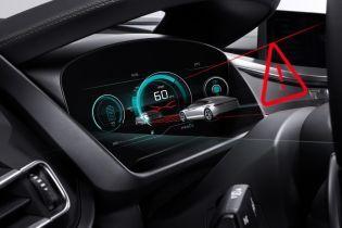 Bosch тестирует автомобильные дисплеи с эффектом голограммы