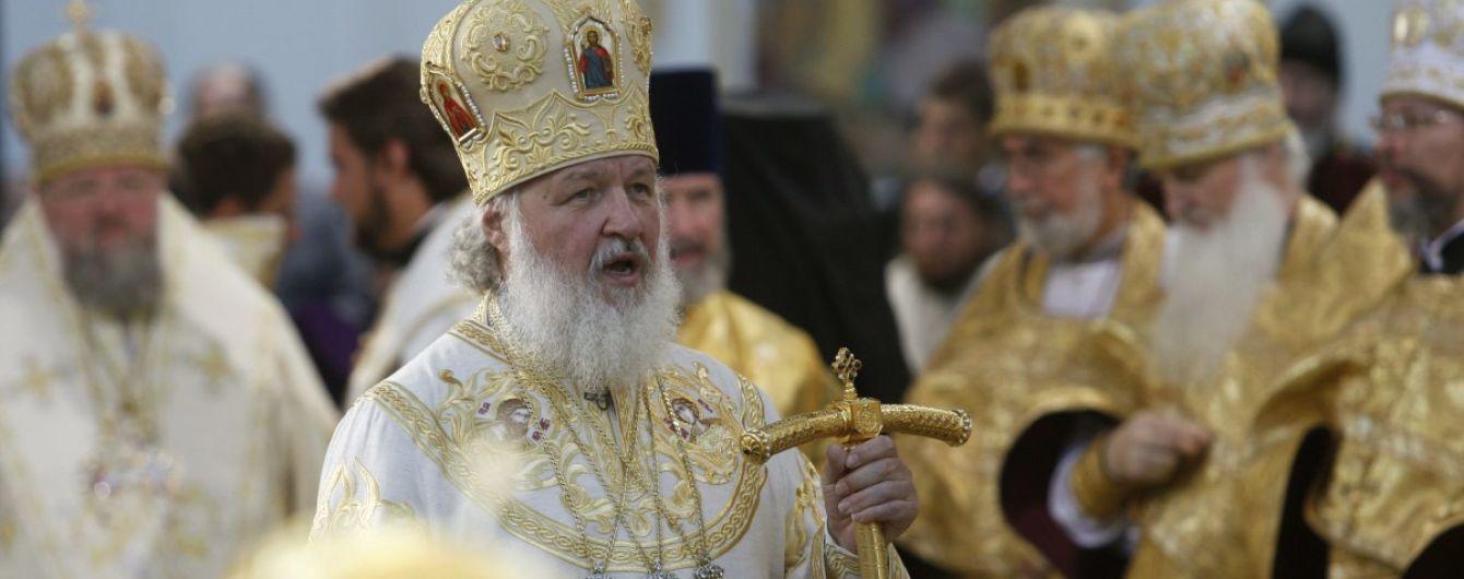 Патриарх РПЦ Кирилл имеет проблемы с нервной системой и тратит астрономические суммы на лечение в Швейцарии - СМИ