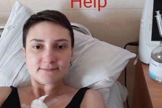 Від генетичної хвороби Олесю може позбавити дорога трансплантація кісткового мозку