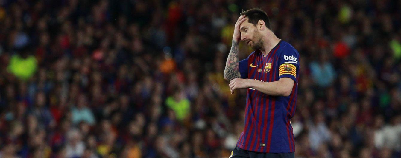 """""""Барселона"""" впервые за 10 лет проведет без Месси стартовый матч Чемпионата Испании"""