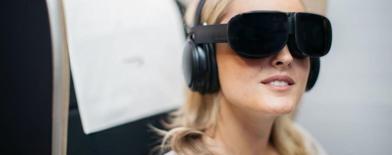 British Airways начнет выдавать пассажирам очки виртуальной реальности во время полета