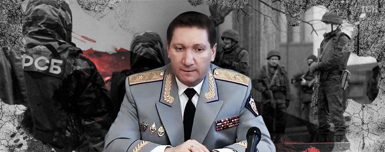 Контррозвідка викрила ФСБівця, який замовляв вбивства бізнесменів та захоплював Крим