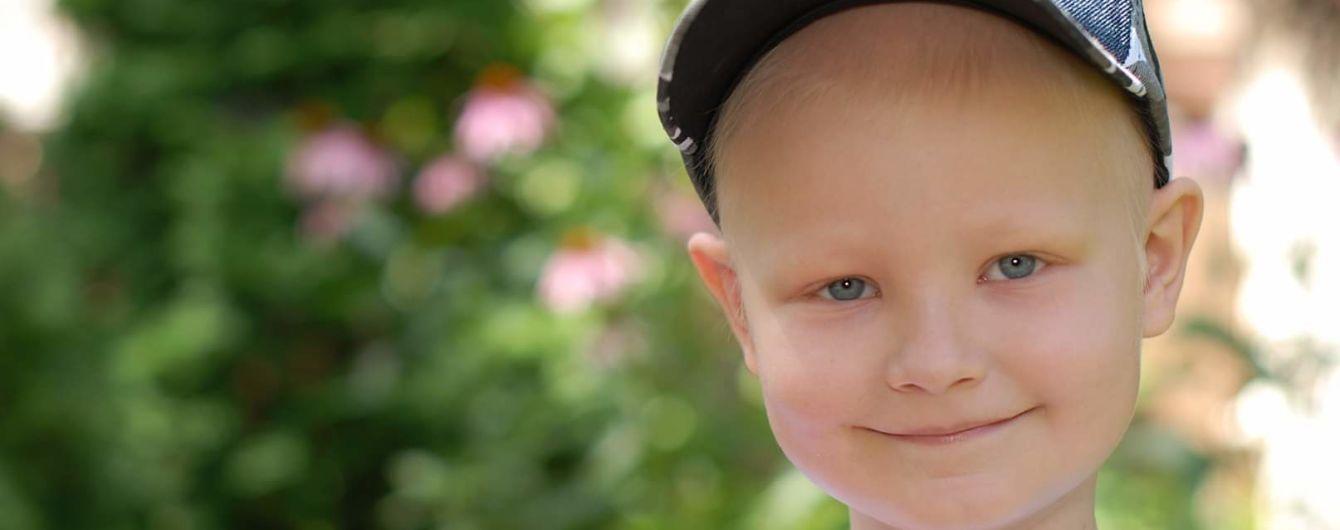 Кирилку доводиться боротися з другим рецидивом раку крові