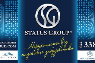 Статус Груп: комфорт для життя і висока прибутковість нерухомості