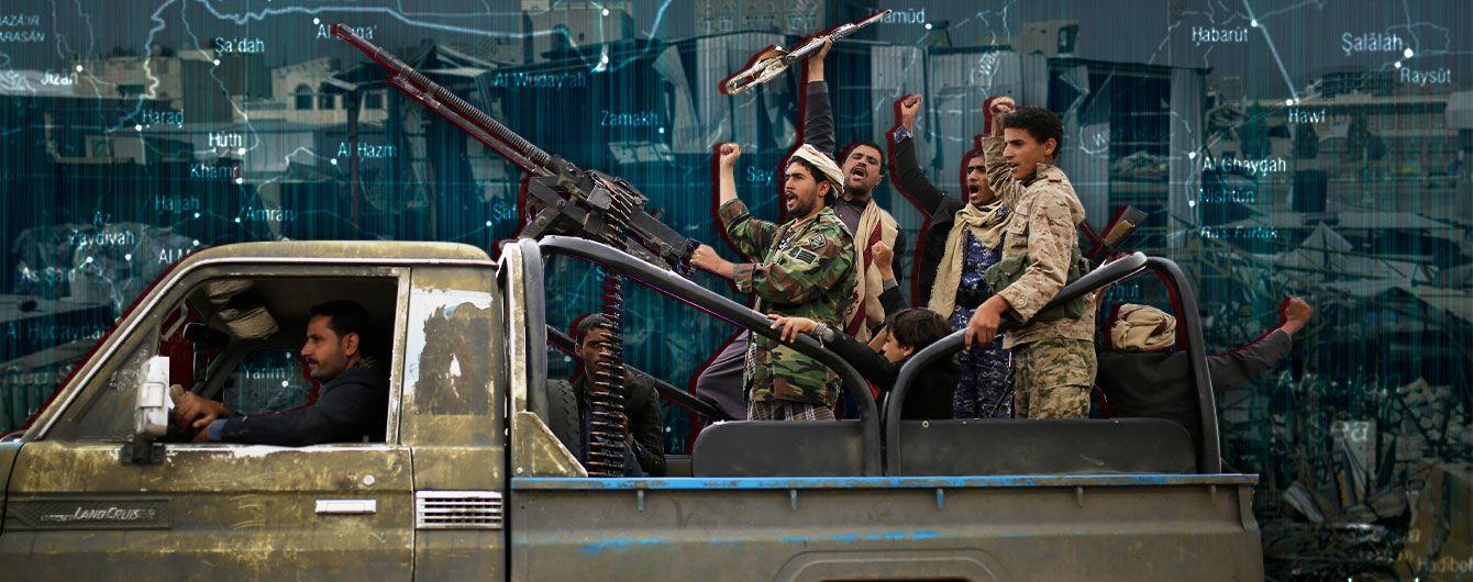 Південний Ємен за пів кроку до незалежності
