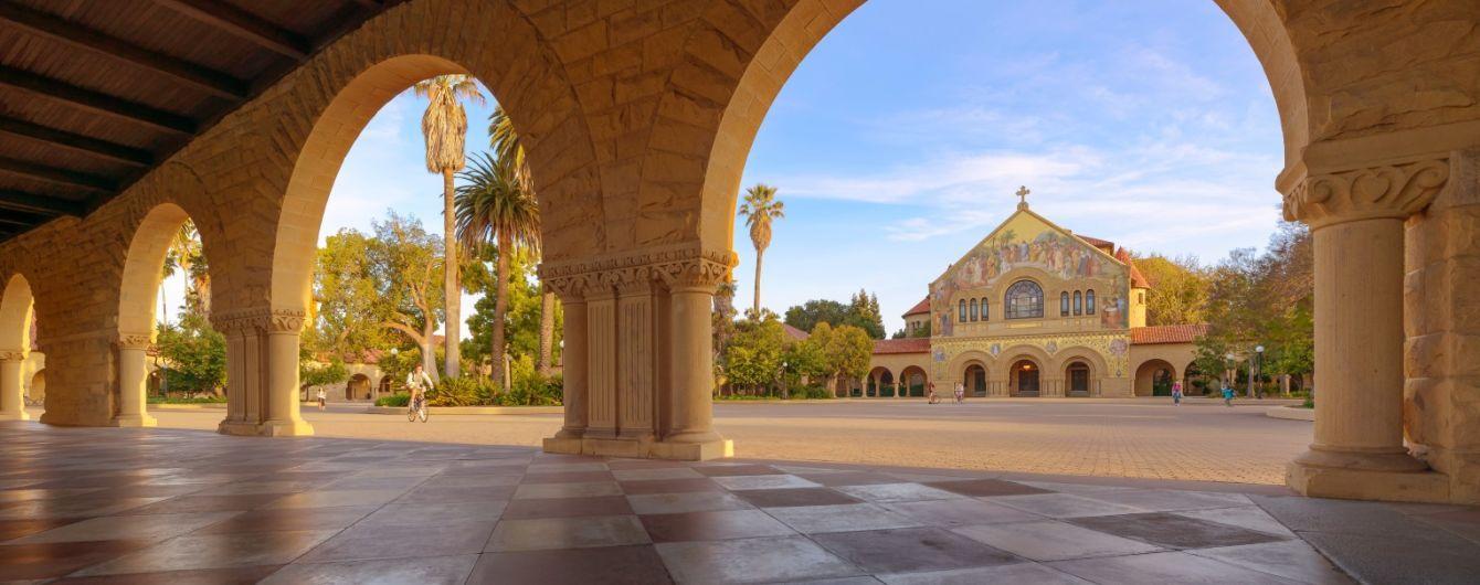 В Стэнфордском университете создали новый курс средневековой фэнтезийной литературы